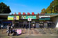 上野動物園 約1,260m(徒歩16分)