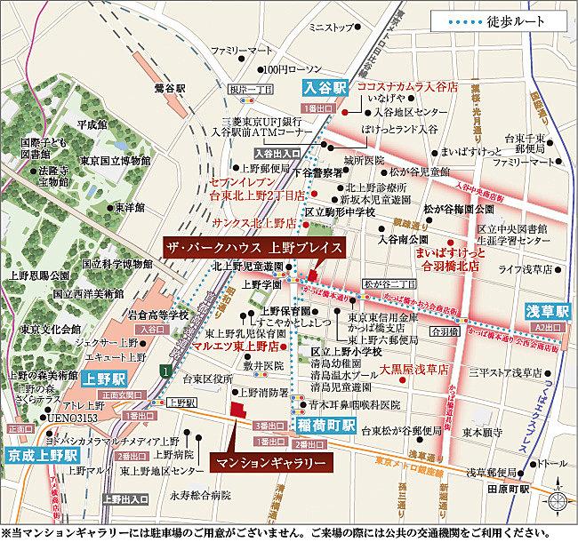 現地案内図