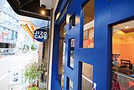 ジゾウカフェ[JIZO-CAFE] 約350m(徒歩5分)