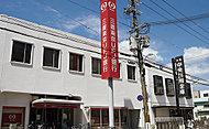 三菱東京UFJ銀行 東向日町支店 約40m(徒歩1分)