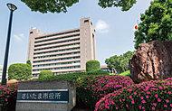 浦和区役所・さいたま市役所 約920m(徒歩12分)(2013年5月撮影)