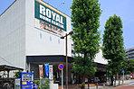 ロイヤルホームセンター宮前平店 約280m(徒歩4分)