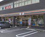 セブンイレブン川崎小台2丁目店 約10m(徒歩1分)