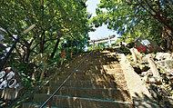 駒込富士神社 約290m(徒歩4分)
