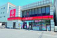 ポプラ舟入本町店 約120m(徒歩2分)
