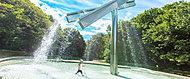 芹ヶ谷公園 約210m(徒歩3分)