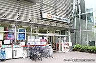 オーケー青物横丁店 ガーデンエントランスから約620m(徒歩8分)