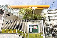 本町幼稚園 約800m(徒歩10分)