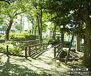 幡ヶ谷第三公園 約170m(徒歩3分)