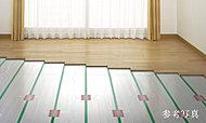 リビング・ダイニングの床下で温水を循環させて足元から室内を暖めるため、ハウスダストの舞い上がりがなく清潔で快適です。