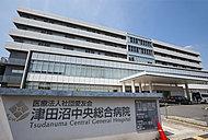 津田沼中央総合病院 約350m(徒歩5分)