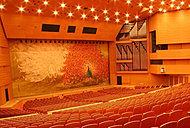 習志野文化ホール 約60m(徒歩1分)