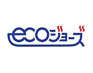 省エネ給湯器エコジョーズは、給湯と暖房に潜熱回収型の熱交換器を用い、従来は捨てていた燃焼ガスの熱までお湯づくりに再利用。これにより給湯効率95%、暖房効率89%という高効率を実現しています。