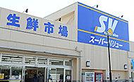 イオン赤羽北本通り店 約910m(徒歩12分)