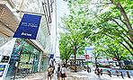 伊勢丹 浦和店 約530m(徒歩7分)