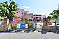 新倉幼稚園 約860m