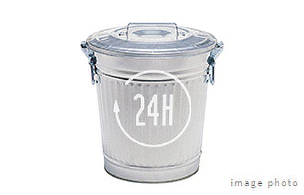 24時間対応ゴミ置場(24時間対応のゴミ置場で、収集日や時間を気にすることなくゴミを出すことができます。※ご利用の詳細は管理規約集をご確認ください。)