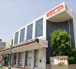 十六銀行 桜山支店 約210m(徒歩3分)
