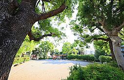 宮崎第二公園 約180m(徒歩3分)