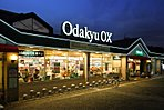 Odakyu OX 栗平店徒歩8分(約580m)