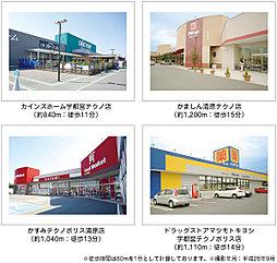 ■周辺施設 ※...