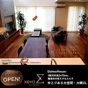 [内観写真]平成29年5月撮影※写真内の家具は販売価格に含まれます。(テレビ・調度品などは除く)