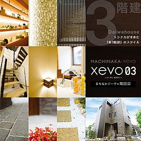 [外観・内観写真]平成28年1月撮影 ※写真内の家具・調度品などは販売価格に含まれません。