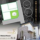 ※区画図(掲載の建物写真は平成28年3月撮影 ※写真内の家具・調度品などは販売価格に含まれません。)