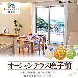 【ダイワハウス】オーシャンテラス鹿子前 (分譲住宅)