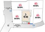 ※販売区画図 ※2号地の敷地の青色部分(1.6m2)と3号地の赤色部分(1.9m2)は共同利用地となります。