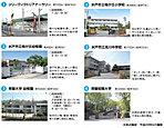 ■周辺施設 ※徒歩時間は80mを1分として計算しております。※撮影年月:平成28年5月