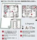 [A-39号地内観写真]平成29年1月撮影 ※写真内の家具・調度品などは販売価格に含まれません。