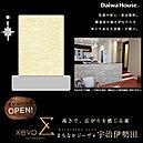 ※区画図(平成28年7月撮影 ※写真内の家具・調度品などは販売価格に含まれません。)