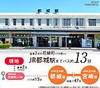 ※アクセス図(掲載の写真はJR都城駅 平成28年5月撮影)