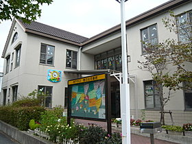 春日台児童館(約540m・徒歩7分)