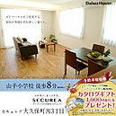 [E号地 内観写真]平成29年5月撮影 ※写真内の家具・調度品は販売価格に含まれません。