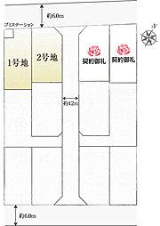※販売区画図