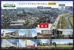 【ダイワハウス】セキュレアガーデン城北 (建築条件付宅地分譲)