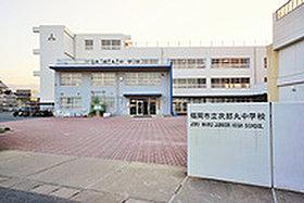 有田小学校 (約1200m:徒歩15分)