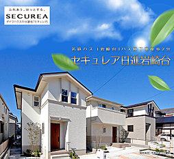 【ダイワハウス】セキュレア日進岩崎台 (分譲住宅)