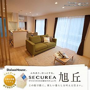 [9号地 内観写真]平成29年8月撮影 ※写真内の家具・調度品は販売価格に含まれます。