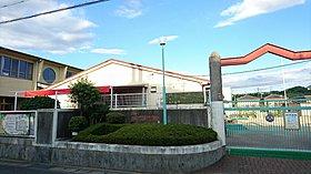 市立有野幼稚園(約1320m・徒歩17分)
