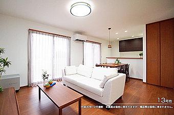 [8号地 内観写真]平成30年4月撮影 ※写真内の家具・調度品などは販売価格に含まれません。