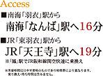 ※アクセス図
