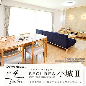 [4号地 内観写真]平成30年5月撮影 ※写真内の家具は販売価格に含まれません。