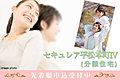 【ダイワハウス】セキュレア平松本町IV (分譲住宅)