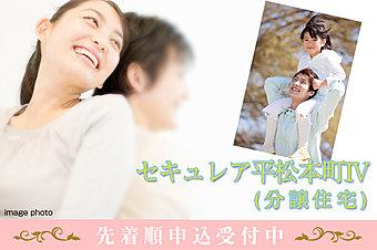 セキュレア平松本町IV (分譲住宅)  ※Image