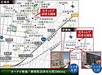 ※付近案内図(アオキ本社:平成30年5月撮影)
