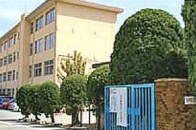 美和台小学校 (約1180m:徒歩15分)