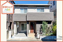 【ダイワハウス】まちなかジーヴォ小平上水本町「家事シェアハウス...